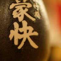 Photo taken at 食楽酔笑まつや by VIPER ZERO on 6/17/2014