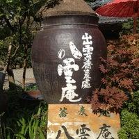 10/29/2012にSadayuki G.が八雲庵で撮った写真