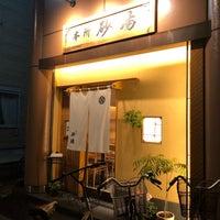 Photo taken at そば処 砂場 by あますた @. on 5/1/2018