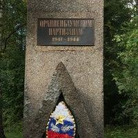 Photo taken at Мемориал Шалаш by Elena Z. on 9/6/2014