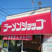 Photo taken at ラーメンショップ 中野店 by 養分 on 10/26/2015