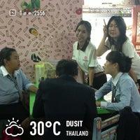 Photo taken at ร้าน กออ้อย ตามสั่ง by Bz Nu I. on 8/1/2013