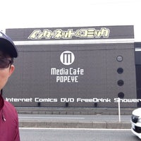 Photo taken at 自遊空間 岡山表町店 by Kyaw Min S. on 6/28/2014