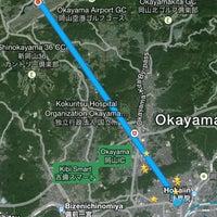Photo taken at 岡山大学筋 バス停 by Kyaw Min S. on 6/28/2014