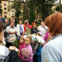 Photo taken at Школа № 504 by Олег П. on 9/1/2014