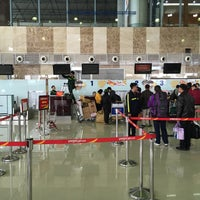 Photo taken at Vietnam Airline Check-in counter by Roman Z. on 1/30/2018