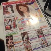 Photo taken at Hotel Livemax Kyoto-Gojo by ちむちゃん on 1/25/2015