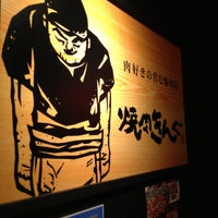Photo taken at 焼肉きんぐ富士店 by matsun0409 on 5/4/2013