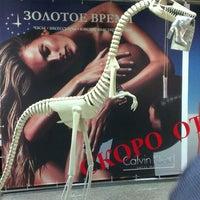 Photo taken at ТЦ Москва by Yulianna O. on 8/21/2014