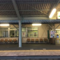 Photo taken at Yōkaichiba Station by kyara on 10/2/2016