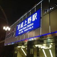 Photo taken at Keisei Ueno Station (KS01) by kyara on 3/3/2013