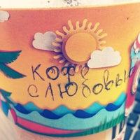 Photo taken at Щекин и партнеры by Valeriya P. on 7/30/2014