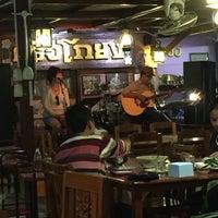 Photo taken at ครัวโกยง by Tas H. on 3/30/2016