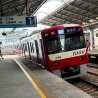 Photo taken at Keikyū Tsurumi Station (KK29) by Masashi O. on 8/21/2013
