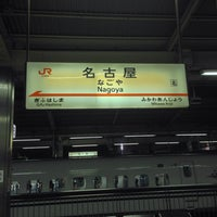 Photo taken at JR Nagoya Station by Masashi O. on 11/2/2013