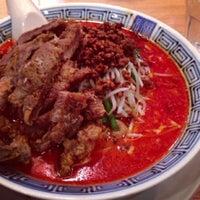 Das Foto wurde bei Kisurin von makiko am 11/19/2012 aufgenommen
