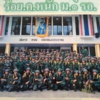 Photo taken at กรมทหารม้าที่ 1 รักษาพระองค์ by พลทหาร อภิชาติ อ. on 5/23/2014