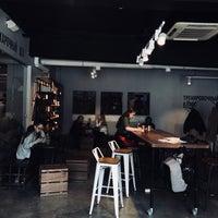 Photo prise au Skuratov, coffee roasters par Лебовски le4/23/2018