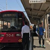 Photo taken at Abikomichi Station (HN15) by 大河阪急@HK-08 on 4/28/2018
