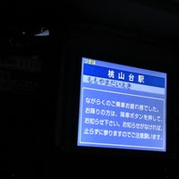 Photo taken at 阪急バス 桃山台駅前 バス停 by 大河阪急@HK-08 on 3/24/2017