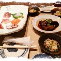 Photo taken at 長崎がんばらんば本舗 by Kimihiro N. on 6/20/2014