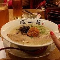 Photo taken at 豚一族 by C C. on 12/31/2014