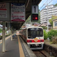 Photo taken at Arima-Onsen Station (KB16) by R H. on 11/6/2012