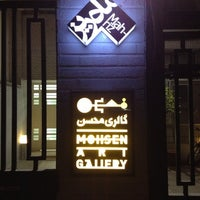 Photo taken at Mohsen Gallery by Ali A. on 10/19/2012