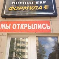 Photo taken at формула пивной бар by Светлана К. on 6/20/2014