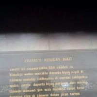 Photo taken at taman purbakala sriwijaya by Ratnaningsih A. on 8/8/2015