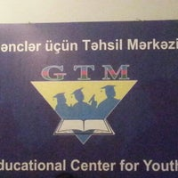 Photo taken at Educational Center for Youth by Sabina K. on 1/21/2013