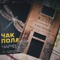 Photo taken at Книгарня «Є» by Sofia H. on 6/29/2015