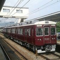 Photo taken at Hibarigaoka-hanayashiki Station (HK51) by ひでくん on 6/26/2014