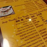 Photo taken at Wok Star Express 華記茶餐廳 by Ruel D. on 9/6/2013