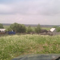 Photo taken at Ушаково by Денис К. on 5/30/2014