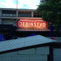 Photo taken at Pogon Jedinstvo by Momchil P. on 6/15/2013