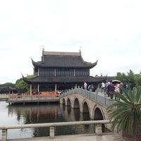 Photo taken at 全福寺 Quanfu Temple by Yi M. on 5/13/2014