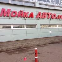 Photo taken at МойкаАвто.RU by Алина С. on 6/13/2014