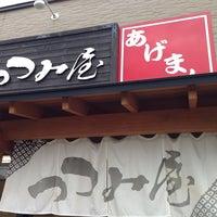Photo taken at つつみ屋 作並店 by Kazushi U. on 8/1/2014
