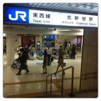 Photo taken at Kitashinchi Station by Agus Nawi S. on 10/25/2012
