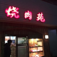 Photo taken at 焼肉苑 by tanso on 2/6/2016