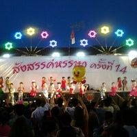Photo taken at โรงเรียนพัฒนเวช by c n. on 12/14/2012