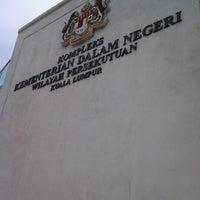 Photo taken at Kompleks Kementerian Dalam Negeri (KDN) by Ayum L. on 11/28/2012