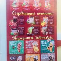 Photo taken at coffee machine   рудневский мост by Татьяна П. on 10/16/2017