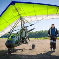 Photo taken at Пущино by Dan C. on 8/17/2013