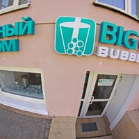 Photo taken at Big One by Ванюша У. on 7/17/2013