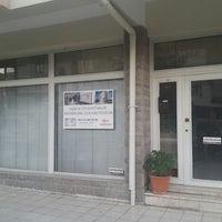 Photo taken at RBGroup Satış Ofisi by Ruhi B. on 8/4/2014