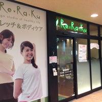 Photo taken at リラク 京王稲城店 by Kazuhiko N. on 6/24/2014