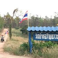 Photo taken at Wat Phrathatmolee Sriwichai by Tattheera N. on 3/14/2015