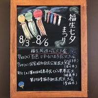 Photo taken at Starbucks Coffee 福生西友店 by Haruhito F. on 7/16/2017